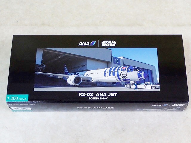 1/200 R2-D2 ANA JET ボーイング 787-9 (全日空商事)
