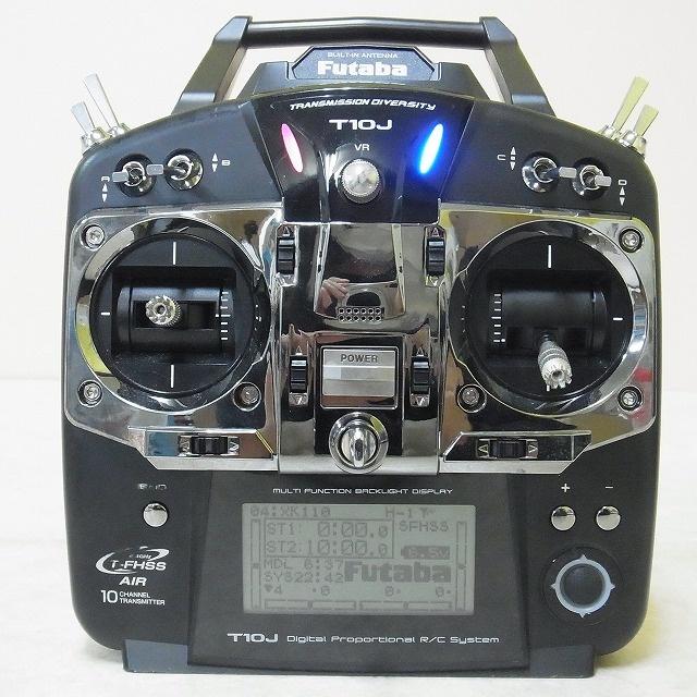 フタバ 10J 10ch-2.4GHz T-FHSS AIRモデル
