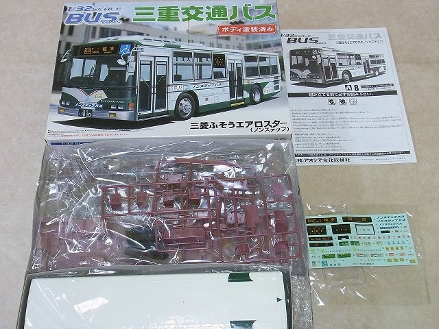 アオシマ 1/32バスシリーズ 三重交通バス 三菱ふそうエアロスターなど東京都日野市より宅配にてお売りいただきました