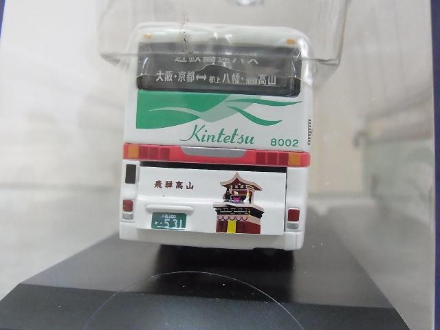 ぽると出版 クラブバスラマ 1/76 日野セレガR FD 近鉄バス高速車 背面