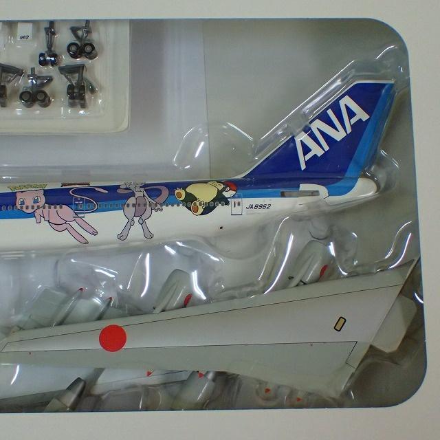 1/200 BOEING 747-400 ポケモンジェット・インターナショナル(全日空商事)   中身 アップ 2