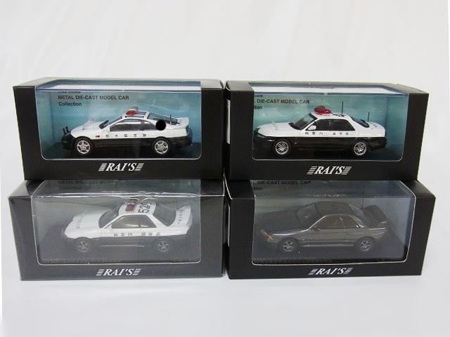 【RAI'S】スカイラインGT-R、R32、フェアレディ(高速警察隊・交通機動隊)1/43ミニカーを埼玉県久喜市より店頭でお譲りいただきました