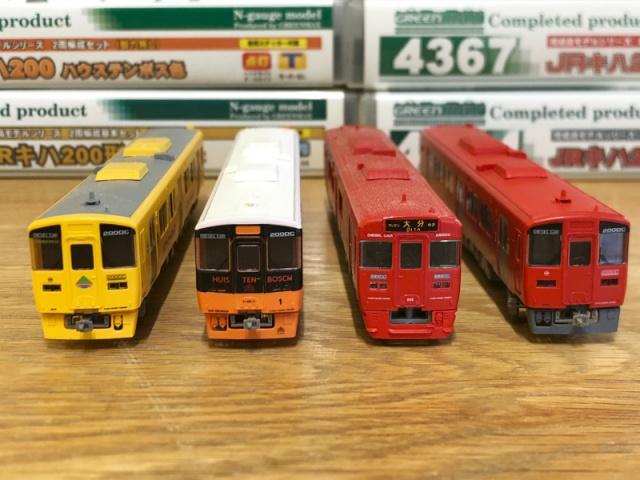 グリーンマックスのJR九州キハ200系「赤い快速」「なのはな」他を福井県福井市より宅配にてお譲りいただきました
