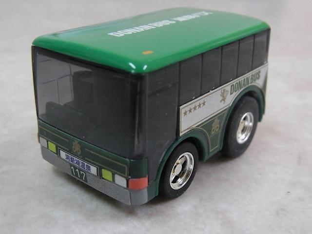 チョロQ道南バス