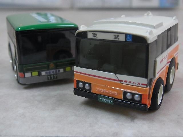 チョロQ東武バスと道南バス