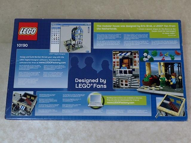 レゴ 10190 ファクトリー マーケットストリート 背面