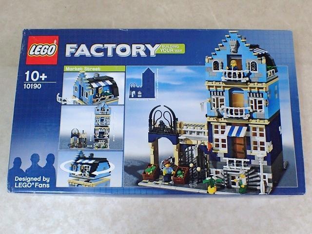 【宅配買取】レゴ ファクトリー マーケットストリート未開封品など群馬県渋川市よりお売りいただきました