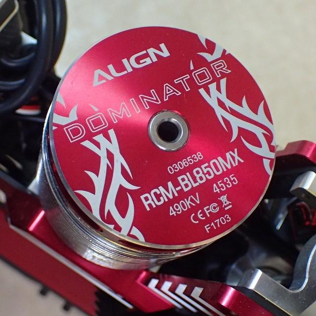 アライン T-REX 760X 490KVブラシレスモーター