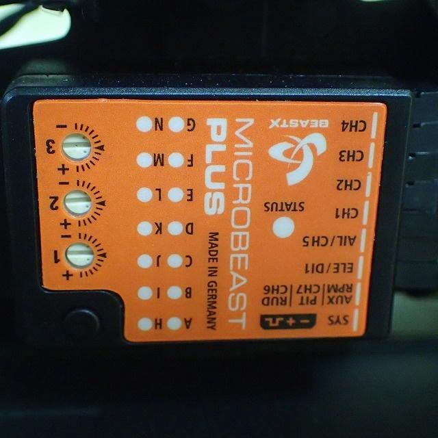 アライン T-REX 760X マイクロビーストプラス