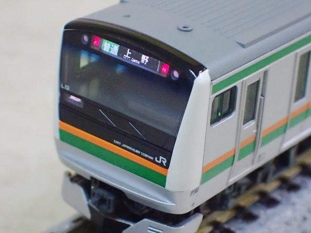 KATO E233系3000番台 高崎線・宇都宮線