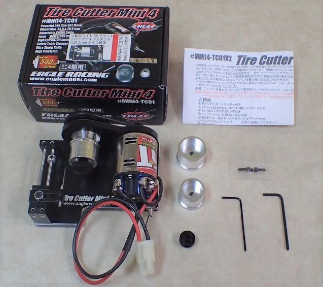 イーグル模型 タイヤカッターV2 MINI4-TC01V2