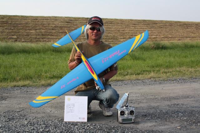 高嶋さんがパイロンで優勝した際の写真