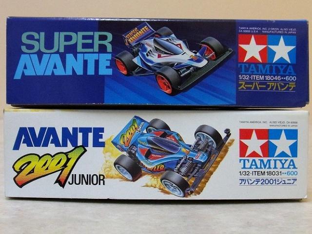 スーパーアバンテとアバンテ2001Jr.の箱側面