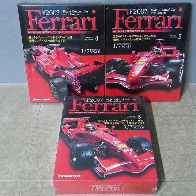 デアゴスティーニ 『週刊 フェラーリ F2007 ラジコンカー』全100巻の一部