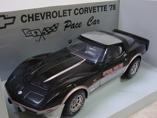 【宅配買取】UTモデル 1/18 シボレー コルベット 1978 ペースカーなど群馬県前橋市よりお譲りいただきました