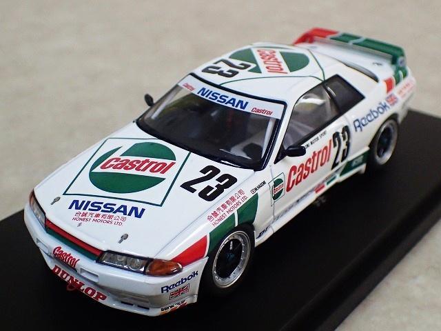 HPI カストロール スカイライン GT-R (#23) 1990 マカオGP