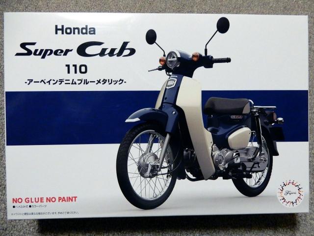 フジミ模型 1/12 NX1 ホンダ スーパーカブ110 (アーベインデニムブルーメタリック)