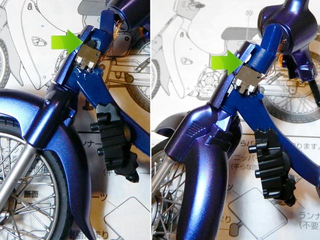 フジミ模型 1/12 NX1 ホンダ スーパーカブ110 (アーベインデニムブルーメタリック)  にスイッチ取り付け時の様子。
