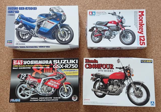 バイクプラモデル比較 タミヤ、ハセガワ、アオシマ、フジミの4社