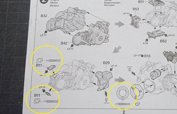 説明書から確認できるアンダーゲートの位置