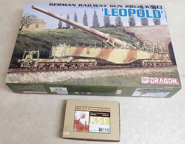 DRAGON(ドラゴン) 1/35 WW.II ドイツ軍 28cm 列車砲K5(E ) レオポルド + やまと ディティールアップパーツ K5(E) 砲身
