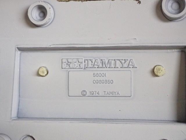 タミヤ RCタンク M4シャーマンの上半分裏面のアップ写真