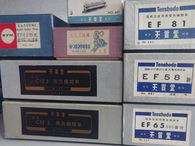 【出張買取】KTM 581系・カワイ模型 151系・天賞堂 C62など多数のHOゲージ鉄道模型を神奈川県相模原市よりお譲りいただきました