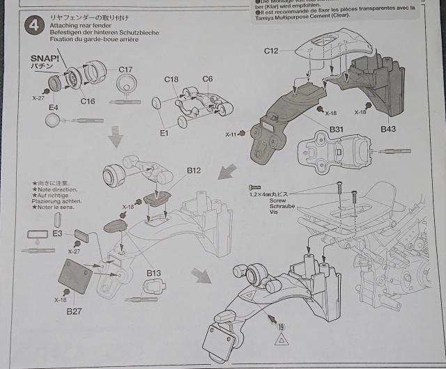 タミヤ モンキー125 説明書 項目4