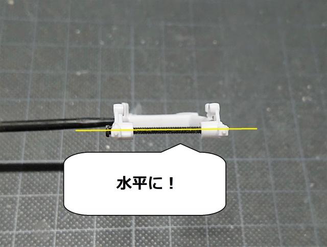 タミヤ モンキー125 スイングアームの3パーツを水平に一体化