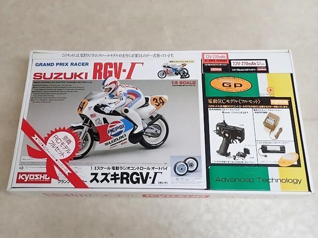 【宅配買取】京商 RCモデルフルセット 1/8 スズキRGV-γ(ガンマ) を大阪府吹田市よりお売りいただきました