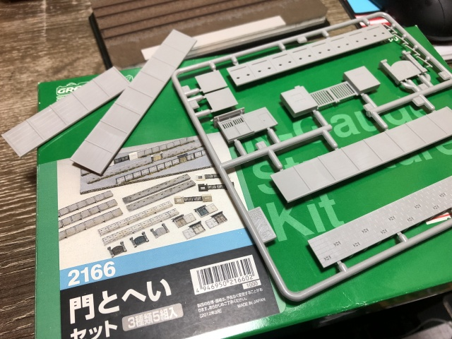 グリーンマックス製「門と塀セット」