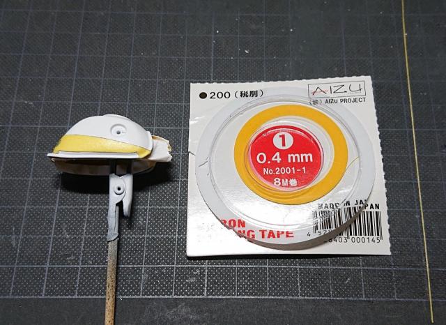 タミヤ モンキー125 タンクと別売りの薄いマスキングテープ