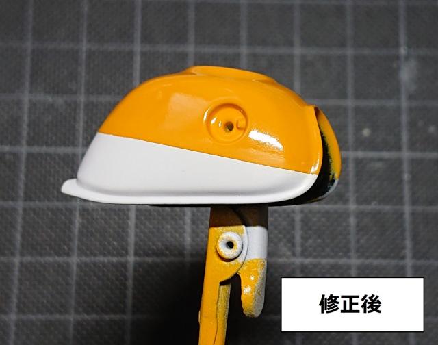 タミヤ モンキー125 タンク部分 塗装の修正後