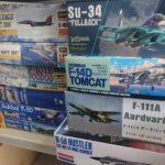 【宅配買取】キティホークモデル 1/48 Su-34 フルバック、F-111A アードバーク他、戦闘機プラモデルを愛媛県松山市の方よりお売りいただきました