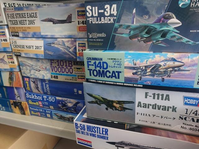 【宅配買取】キティホークモデル 1/48 Su-34 フルバック、F-111A アードバーク戦闘機プラモデルを愛媛県松山市の方よりお売りいただきました