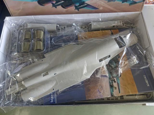 キティホークモデル 1/48 Su-34 フルバック キットの中身