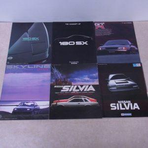 180SXスカイライン R32型シルビアのカタログ多数 写真2枚目