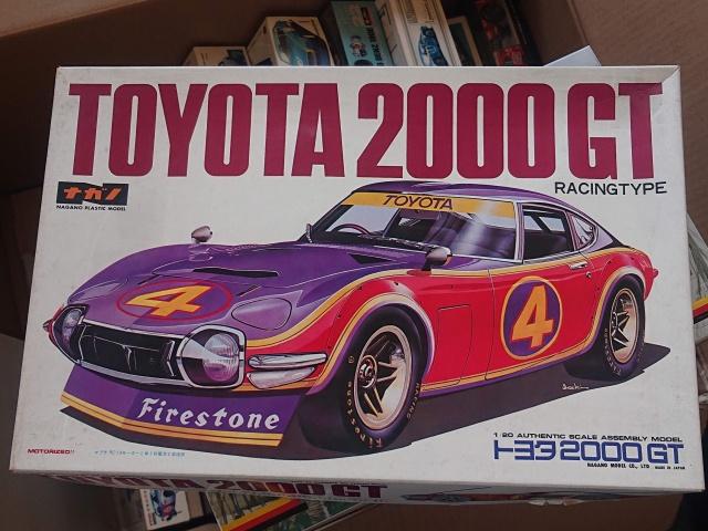 ナガノ トヨタ2000GT