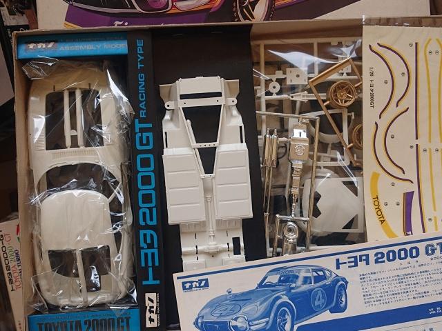 ナガノ トヨタ2000GT  キットの中の写真