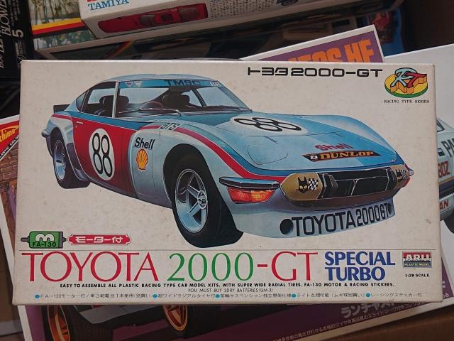 アリイ トヨタ 2000-GT スペシャルターボ