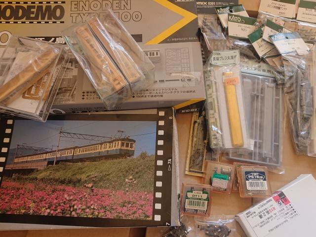 【宅配買取】未組立状態のワールド工芸 国鉄 C62 トータルキットやペアーハンズのボディキットなど鉄道模型やパーツ各種を神奈川県横浜市の方よりお売りいただきました
