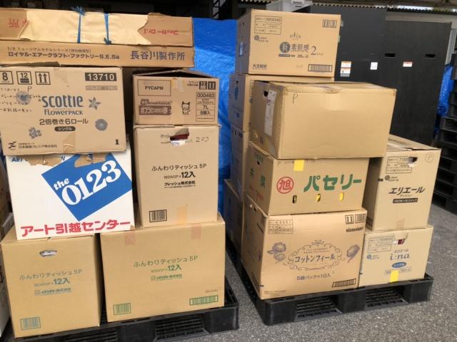 【出張買取】レクサスRXシリーズのミニカー、その他多数を兵庫県赤穂市の方よりお譲りいただきました