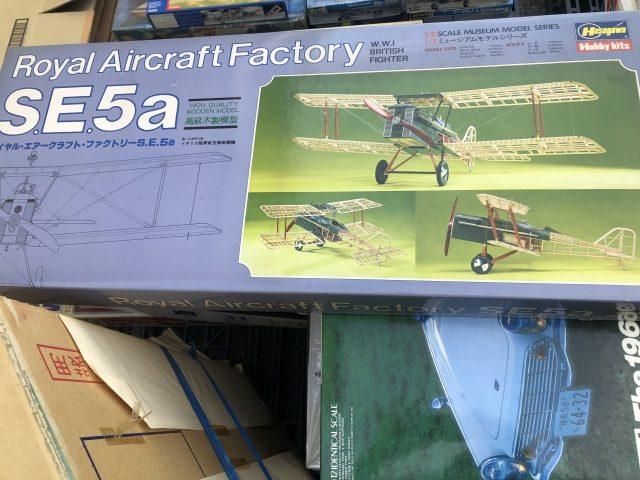 【宅配買取】ハセガワ ミュージアムモデルシリーズなど、爆撃機を含むミリタリーキットを兵庫県西脇市の方よりお譲りいただきました。