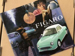カタログ 日産 フィガロ