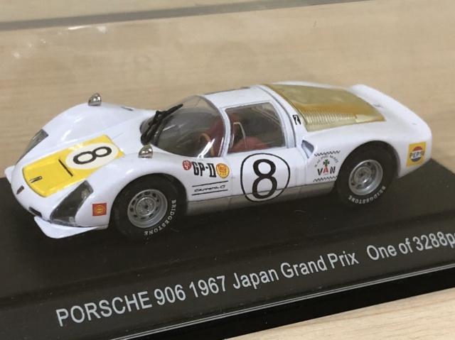 エブロ 1/43 ポルシェ 906 1967 Japan Grand Prix