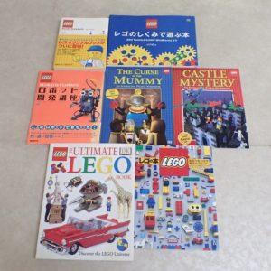レゴ関連書籍
