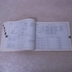 ホンダ NSX パーツカタログ 13版 写真2枚目