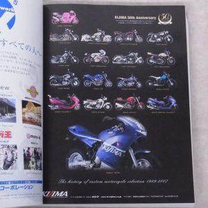 日本モーターサイクル史 1945→2004 (八重洲出版) 写真2枚目