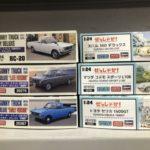 【宅配買取】ぜっしゃか!、車プラモデル複数点を愛知県津市の方よりお譲りいただきました。