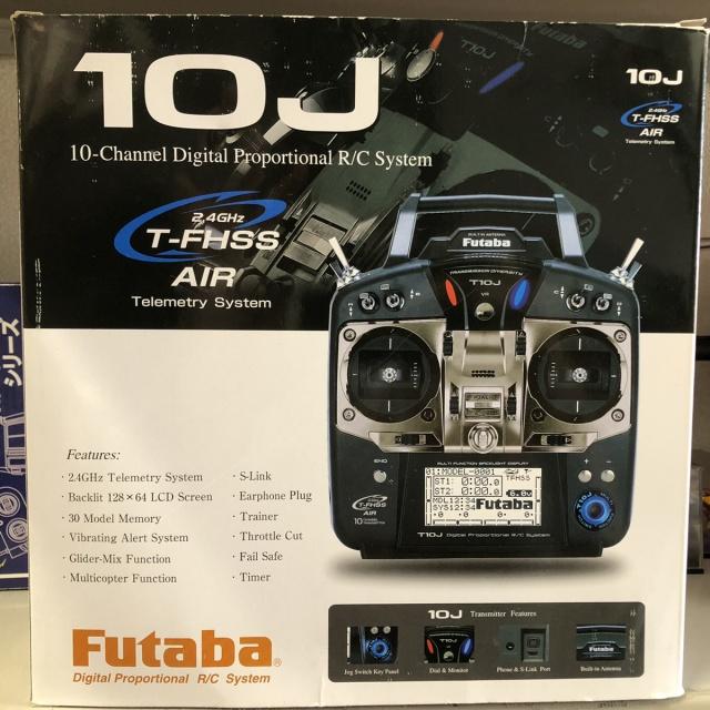 トランスミッター10J